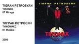 07 MIRAGE - TIGRAN PETROSYAN - МИРАЖ - ТИГРАН ПЕТРОСЯН