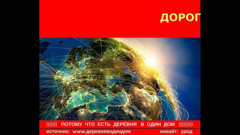 2 -я СЕРИЯ - ЖАРГОН
