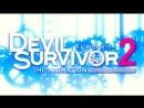 Наследник дьявола [Opening]