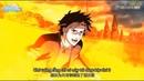 Anh Main Giấu Nghề P1 Nhạc Phim Anime Cực Hay Lồng Nhạc Chất Khỏi Bàn@@Xem Nghiền Liền