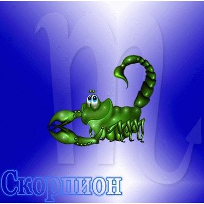 Баянова Альфия, 2 ноября , Дюртюли, id42629215