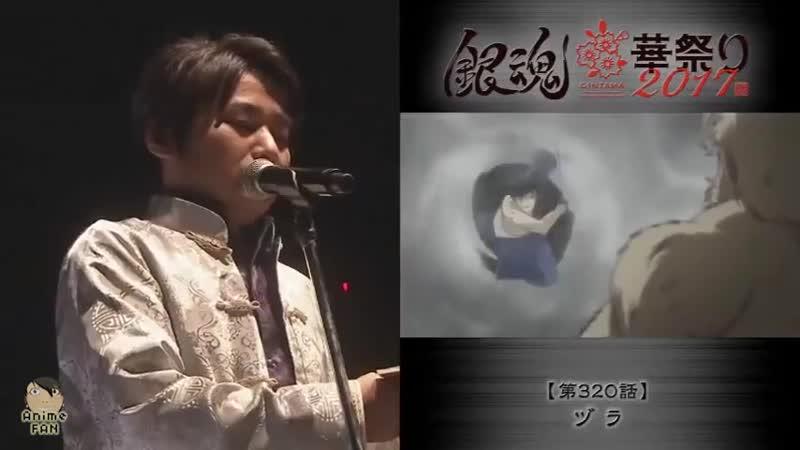 """Im not Katsura, Im Zura!"" 【Gintama】 Hanamatsuri 2017"