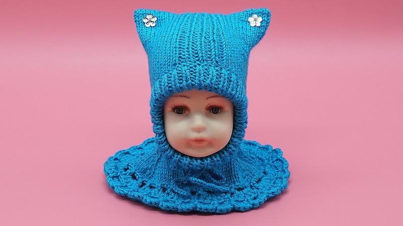 Вязание шапки спицами. Шапка шлем спицами. Шапка с ушками. Ч. 1. (Cap with ears. Part 1)
