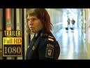 Border 2018 Trailer
