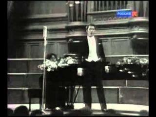 Юрий Гуляев поёт романсы Сергея Рахманинова (Большой зал Московской консерватории (1973))