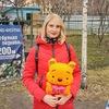 Елена Харькина