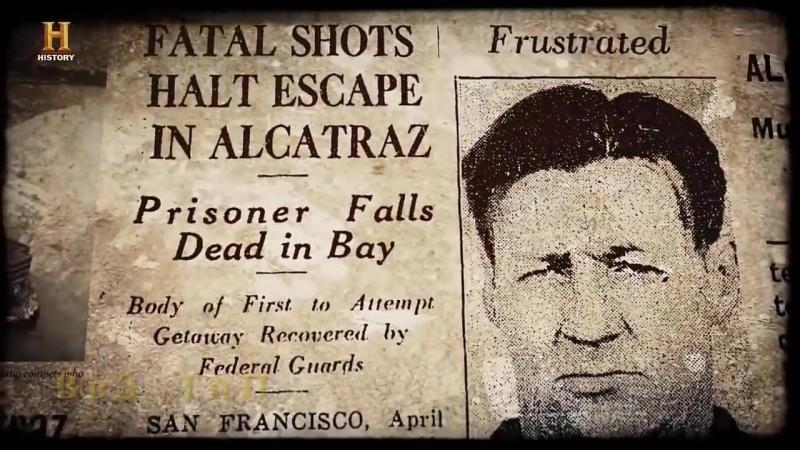 Знаменитая тюрьма Алькатрас. Невозможный побег