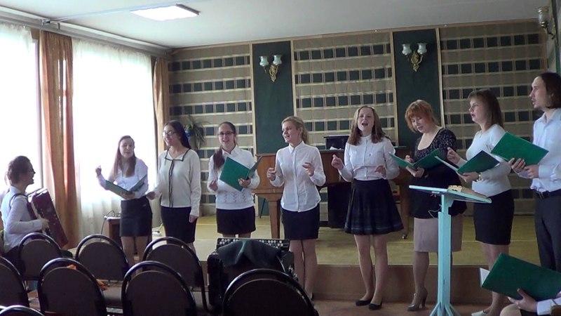 Экзамен по вокальному ансамблю. Дивная погода. Бондаренко Татьяна
