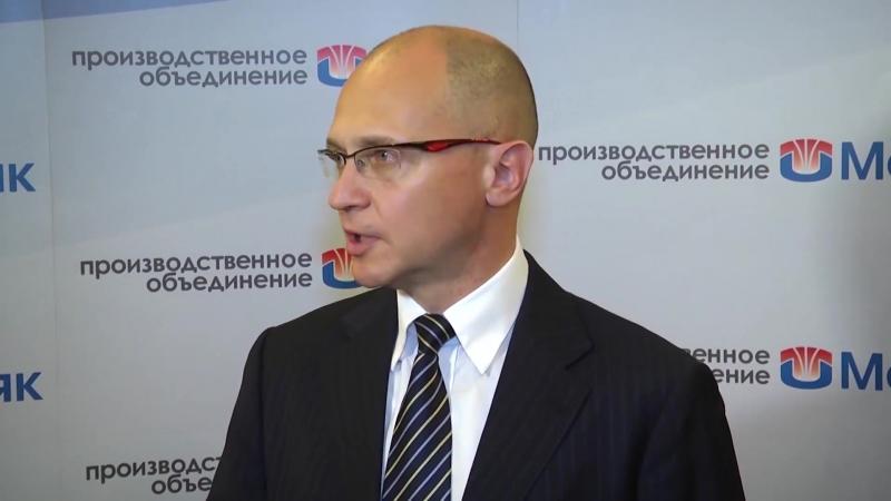 Назначение М И Похлебаева на ПО Маяк