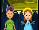 Приключения Зины и Кеши Дым в неисправном автотранспорте