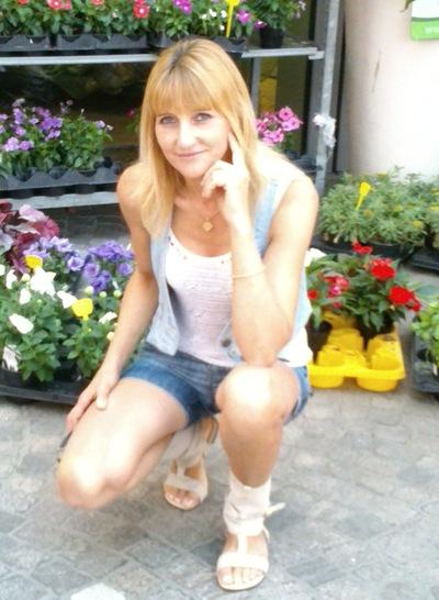 Ирина Кульпа, 4 декабря , Львов, id205358512