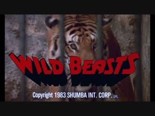 Дикие звери / wild beasts / belve feroci (1984) dir. franco prosperi
