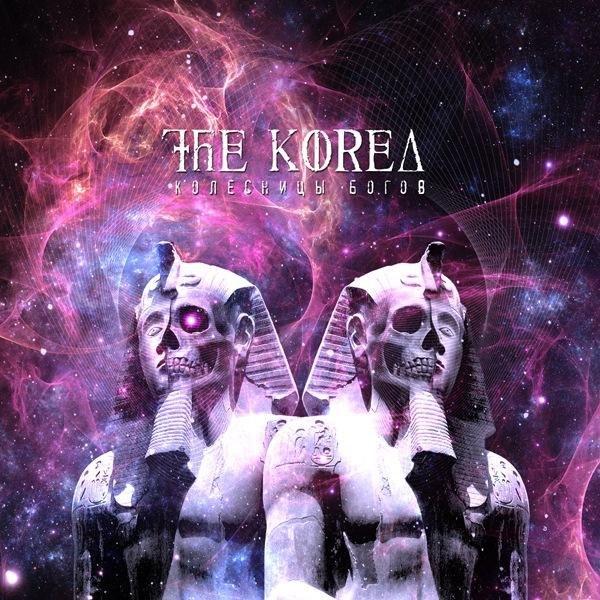 Korea скачать торрент дискография - фото 3