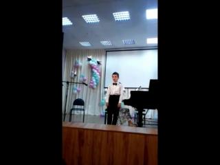 Арсений Лавриков , 8 лет .22.05.2018. Полевая роза