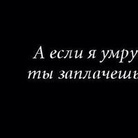 КирилПерминов