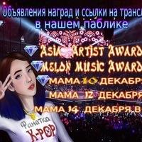Логотип K pop фанаты