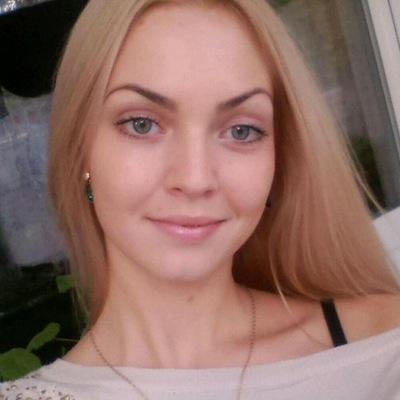 Ирина Петрова, 5 ноября 1989, Москва, id175719643