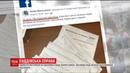 Десятки адвокатів і громадських діячів збирають підписи на підтримку екс судді Лариси Цокол