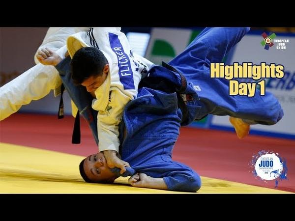 European Judo Championships Tel Aviv 2018 Highlights Day 1