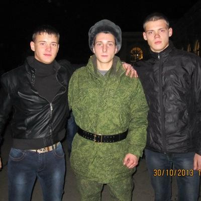 Александр Фоминых, 20 декабря 1994, Сызрань, id135121760