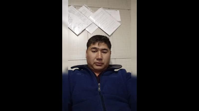 Video_2019_Apr_24_10_58_53.mp4