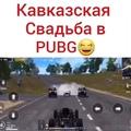 95_magazin video