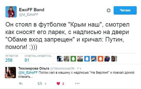 Нацполиция уволила 13% полицейских в Киеве и 19% в области по результатам переаттестации, - Деканоидзе - Цензор.НЕТ 3631
