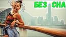 24 часа без сна в Гонконге челлендж. Самый дорогой город мира