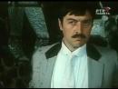 Берега 4 серия Грузия 1977