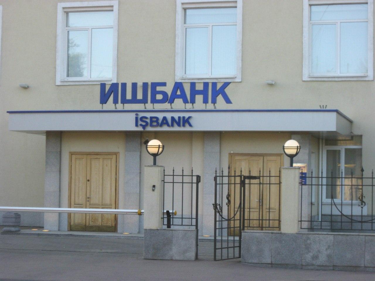 Банки спермы в москве 26 фотография