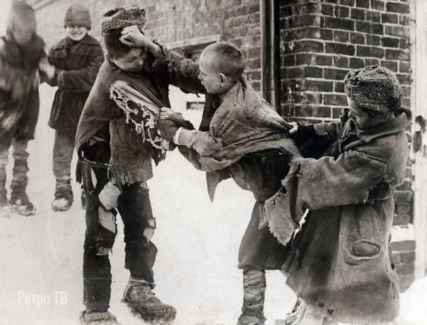 Драка между беспризорниками. СССР, 1922 год.. Спасибо за и подписку