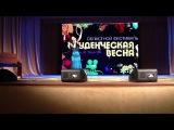 Анна Магасумова - Право на любовь - ОСВ-2013