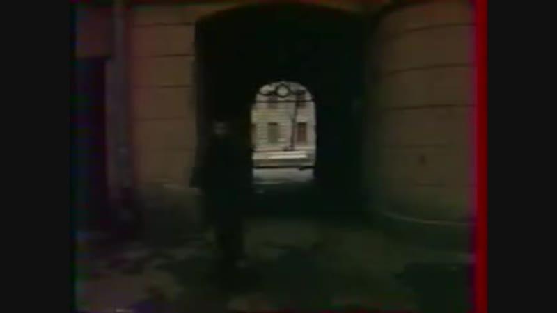 Юго-Запад - По разбитым бутылкам 1990