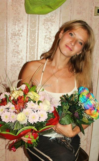 Наталья Виноградова, 3 августа 1980, Санкт-Петербург, id22468768