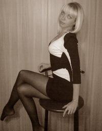 Софья Бишкова, 29 ноября 1989, Барнаул, id138990773
