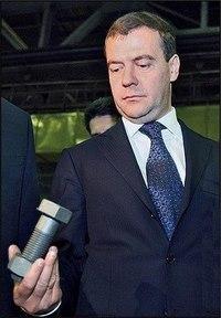 """Медведев пригрозил странам Запада """"исторической ответственностью"""" за санкции против РФ - Цензор.НЕТ 7433"""