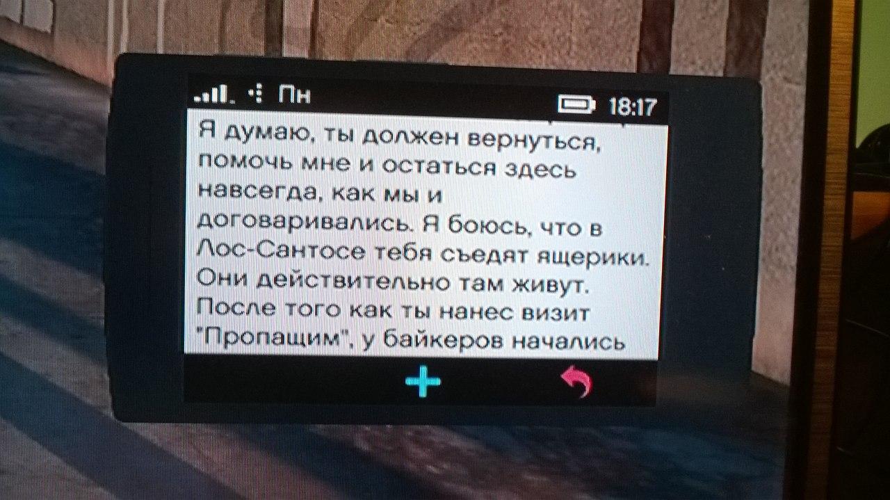 https://pp.vk.me/c618921/v618921874/b681/_G2k1aoXbk0.jpg