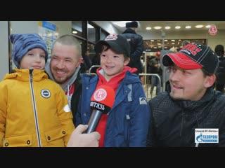 Опрос болельщиков перед матчем «Витязь» - СКА (28.11.18)