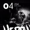 НЕРВЫ | Томск | 4 апреля