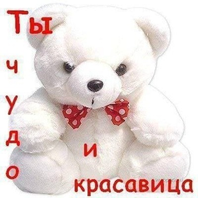 Александра Пантелеева, 24 мая , Улан-Удэ, id194846198