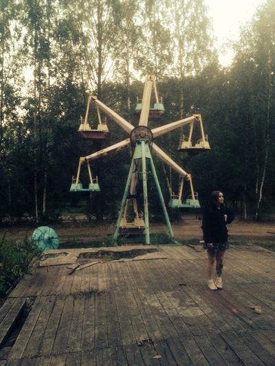 Катя Козырь