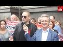 Выступление Сергея Удальцова на акции ПРОТИВ закона о пенсионной реформе!