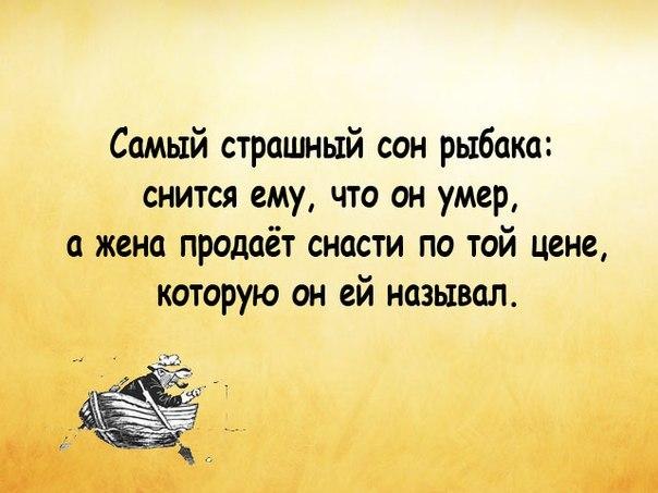 http://cs317918.vk.me/v317918309/7f97/f8BXgAs5AIE.jpg