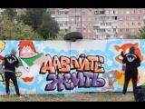 В Днепре на месте граффити СС Галичина появился новый мурал