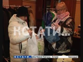 «Банк вещевой взаимопомощи» открылся в Автозаводском районе