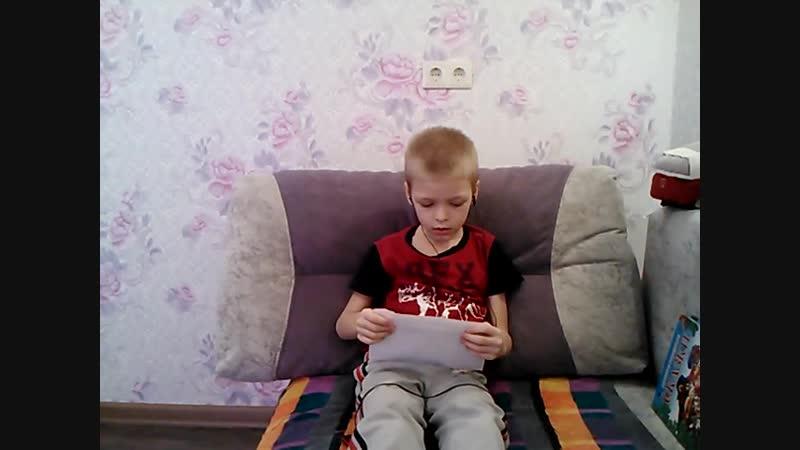 Игорь Вахлярский. Storyfun for flyers. Robert's envelopes