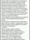 Дмитрий Демин фотография #7