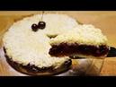 Вишнёвый ПИРОГ Самый Простой Ягодный Пирог! Cherry pie