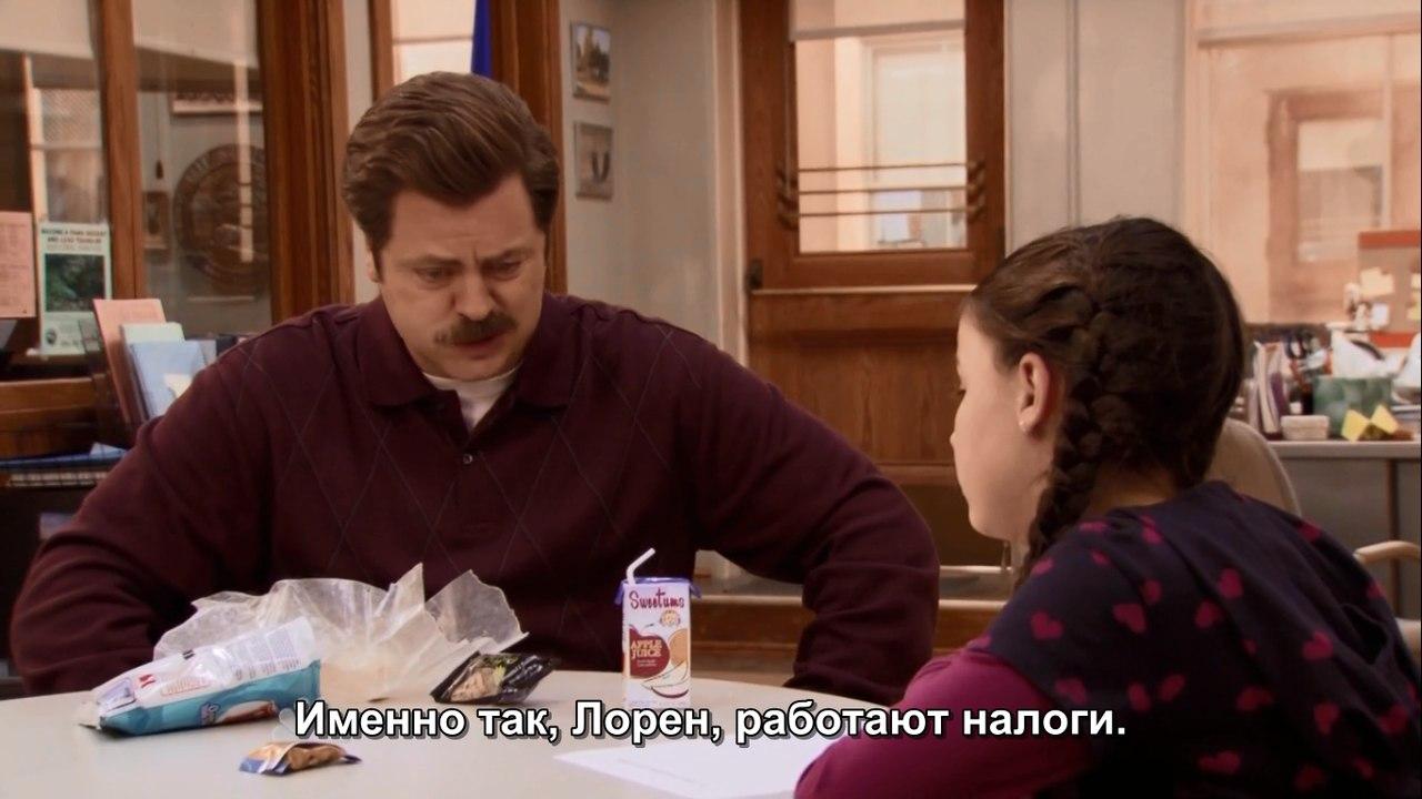 Http://seasonvar.ru/serial-152-Torchvud-1-season.html. http Http://