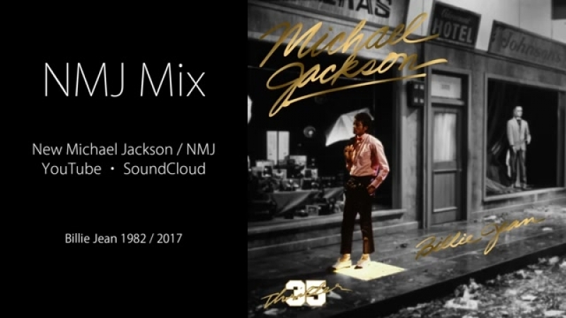 Michael Jackson - Billie Jean (NMJ Multitrack Without Drums Mix).mp4